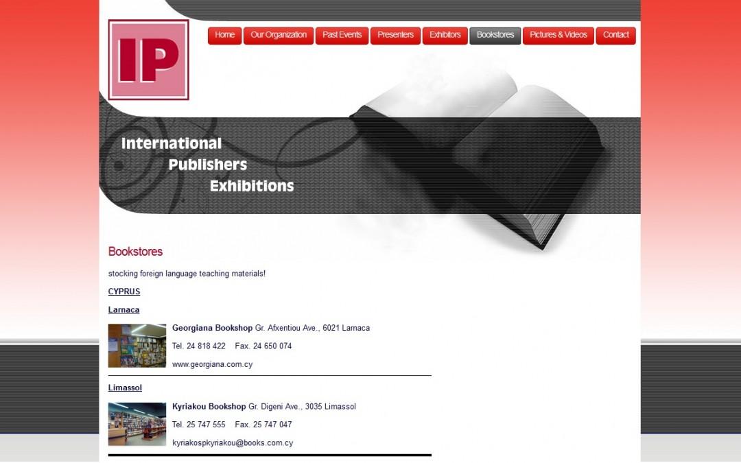 IP Exchibitions. Διοργάνωση κλαδικών εκθέσεων