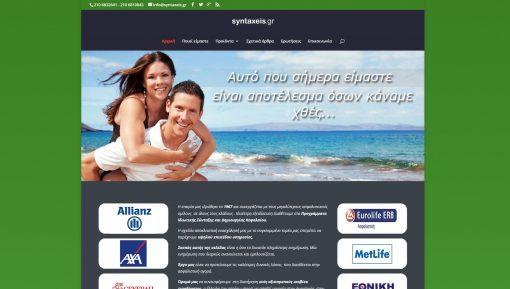 Syntaxeis.gr