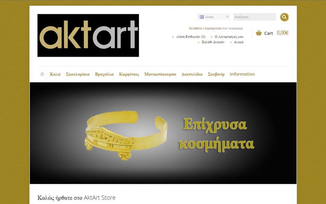 Aktart, κοσμήματα