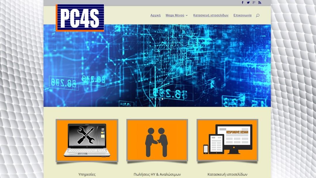 Pc4s. Επισκευές υπολογιστών