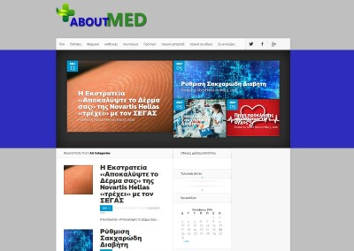 Aboutmed