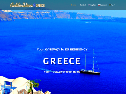 Golden visa for Greece